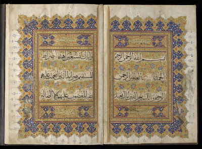 Section of a Koran | Origin:  Iran | Period: 14th century  Il-Khanid period | Details:  Not Available | Type: Opaque watercolor, ink and gold on paper | Size: H: 36.5  W: 24.8  cm | Museum Code: S1986.27 | Photograph and description taken from Freer and the Sackler (Smithsonian) Museums.