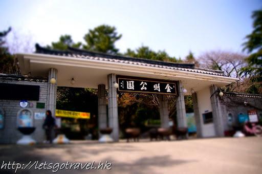 2013Busan0268.JPG