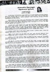 pg_23