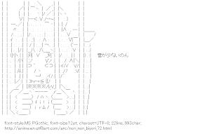 [AA]Miyauchi Renge (Non Non Biyori)