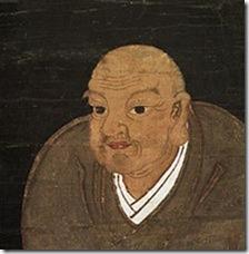 Nichiren_Daishonin_Hakii_Portrait