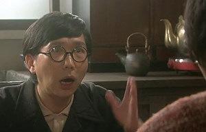 《鬼太郎之妻》戌井慎二