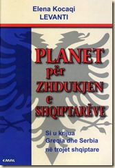 La copertina del libro (versione albanese)