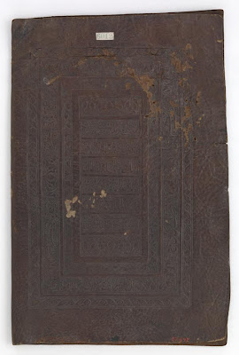 Booking binding | Origin:  China | Period: late 19th century  Mulla Sharif Kashghari born 1859-60 (1276 A.H.)), | Details:  Not Available | Type: Leather | Size: H: 27.7  W: 18.1  cm | Museum Code: F1907.692 | Photograph and description taken from Freer and the Sackler (Smithsonian) Museums.