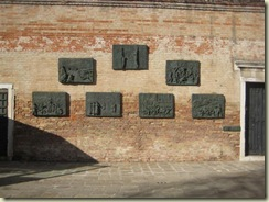 Holocaust memorial plaques (Small)