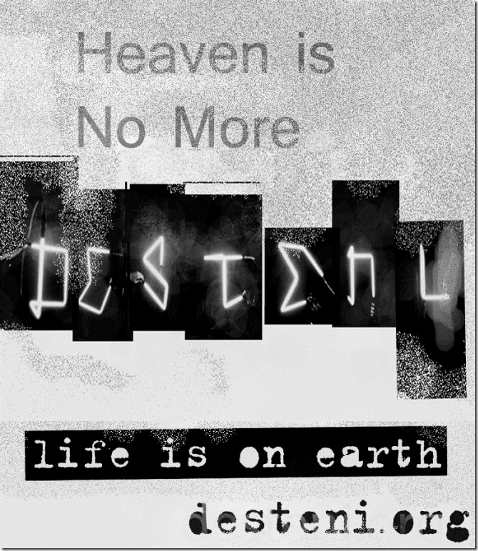Heaven is No More
