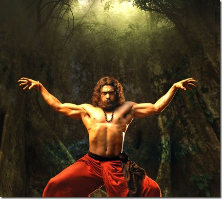 7am-Arivu movie poster1