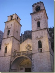 Cathedral of Saint Tryphon (Small)