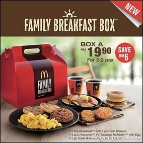 McDonalds-Family-Breakfast-Box-2011-EverydayOnSales-Warehouse-Sale-Promotion-Deal-Discount