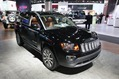 NAIAS-2013-Gallery-199