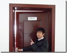 2011年3月 董事長室の扉