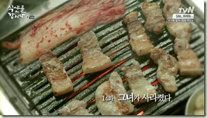 Let's.Eat.E14.mp4_000132832