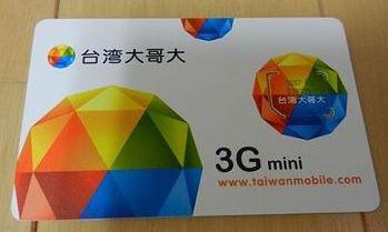 3g sim card-1