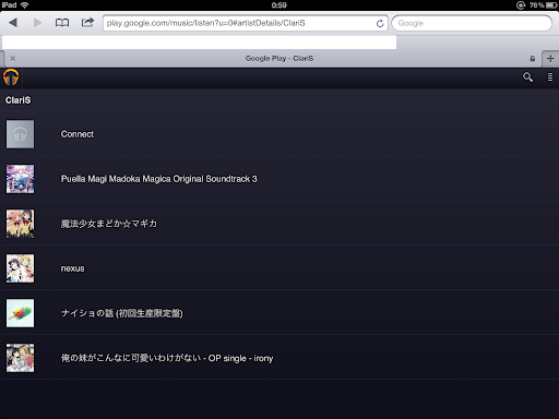 120319_cloud_for_iPad_Google_Play05.PNG