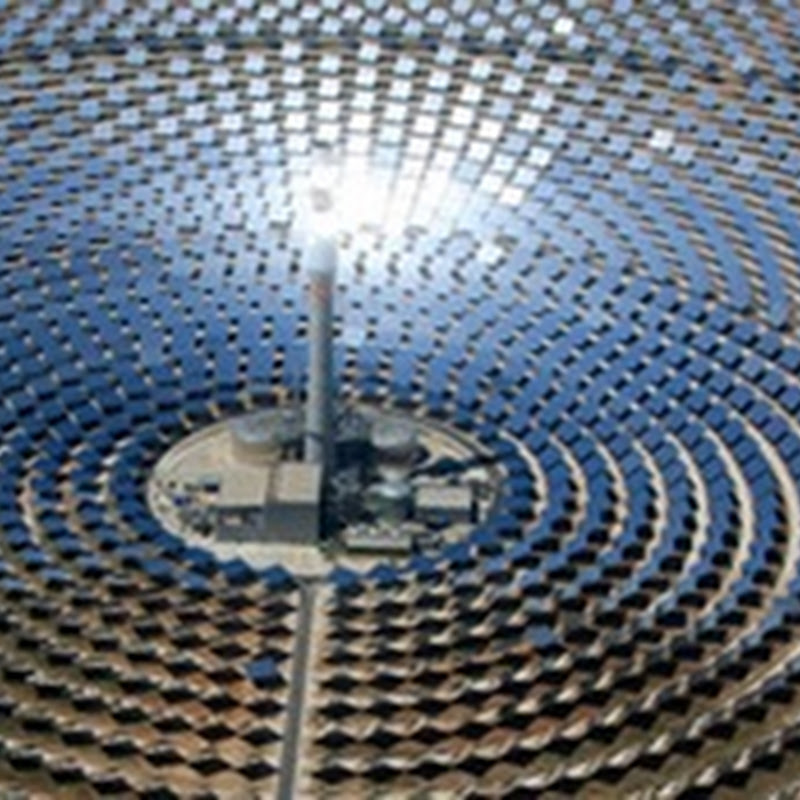 Almacenamiento Termico de Energia Solar
