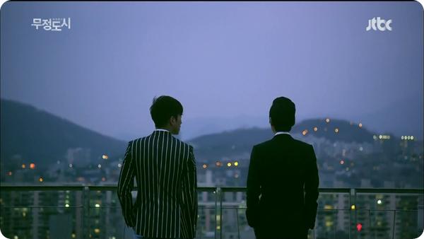soo & shi hyun
