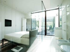 habitacion de diseño con baño incorporado