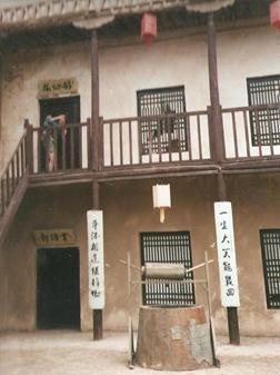 dunhuang13