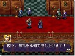 Samurai Shodown RPG, una delle poche esclusive Neo Geo CD