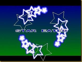 STAR EATER タイトル