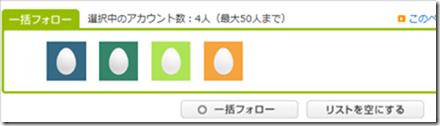 2013-03-22_21h30_42