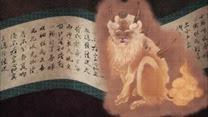 Hoozuki no Reitetsu - 12 -38