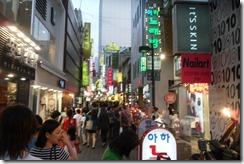 Seoul 120