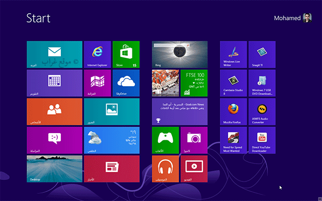 Windows8 Metro UI