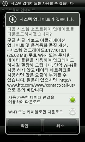 2012-04-04_09-35-30