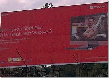 microsoft_windows_8_talaash_ads
