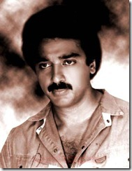kamal-hassan-young-photo