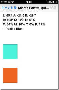 colorpicker44