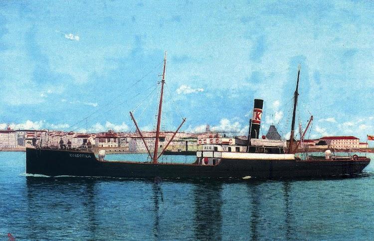 Vapor KOLDOBIKA. Oleo sobre lienzo. 1915. Untzi Museoa. Foto del libro ITSAS MEMORIA. Nº 3.jpg