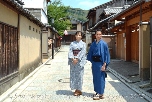 Glória Ishizaka - Higashiyama - 13