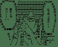 サシャ・ブラウス (進撃の巨人)