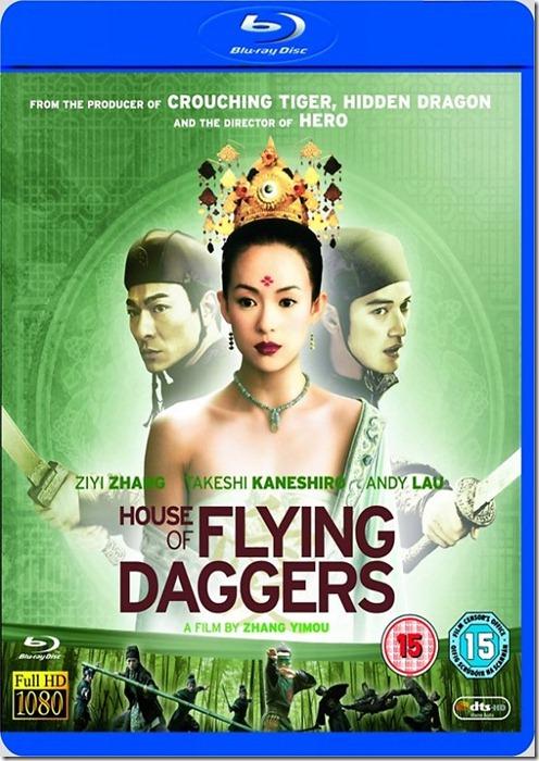ดูหนังออนไลน์ House of Flying Daggers จอมใจบ้านมีดบิน [HD Youtube]