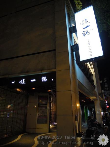 DSCN1677.JPG