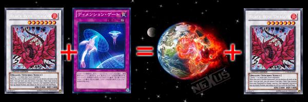 dimensionalgate