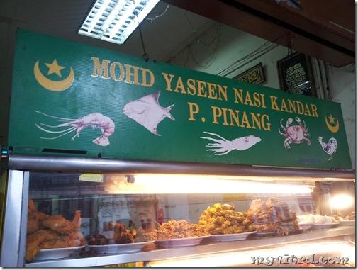 Nasi Kandar Pulau Pinang 1