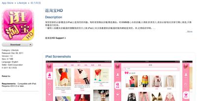 Screen Shot 2011 12 19 at 10 09 32 AM