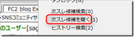 2013-01-01_18h00_38