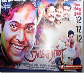Ram-Charan-Tamil-Movie-Audio-Launch-Stills-21_S_150