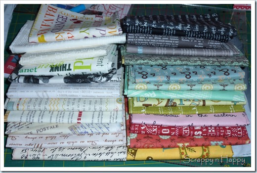 Text fat quarter swap