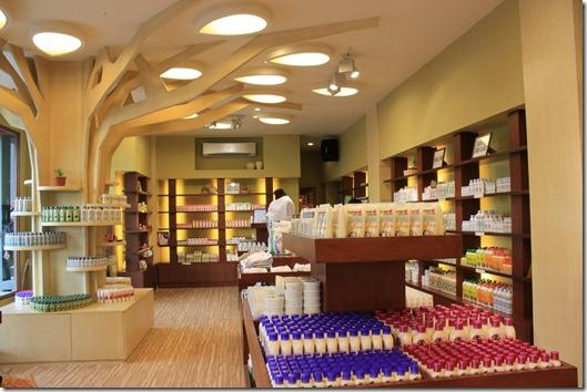 Human Nature store