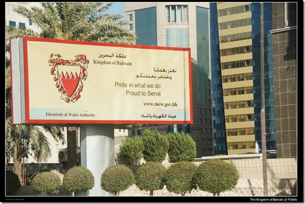 Bahrain21