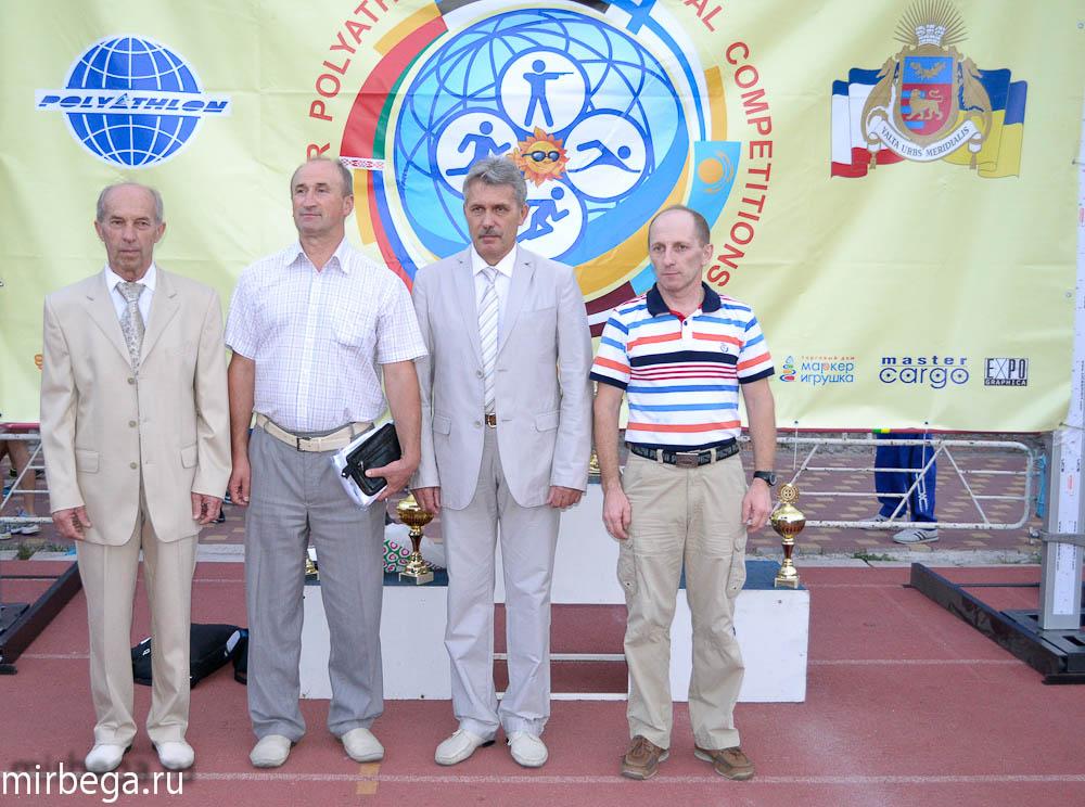 Чемпионат мира по полиатлону - 81