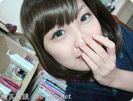 GEO隱形眼鏡-WT-B62MIMO鑽石甜心藍