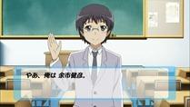 [HorribleSubs] Haiyore! Nyaruko-san - 08 [720p].mkv_snapshot_05.20_[2012.05.28_20.46.20]