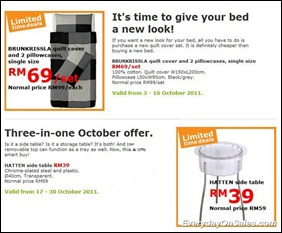 Ikea-Limited-Time-Deals-2011-EverydayOnSales-Warehouse-Sale-Promotion-Deal-Discount