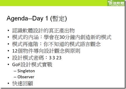 螢幕快照 2012-08-13 下午3.13.12